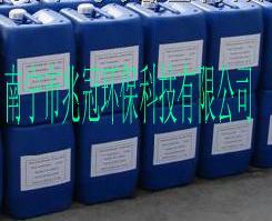 南宁兆冠环保公司◆供应广西百色反渗透膜RO专用杀菌剂、杀菌灭藻剂