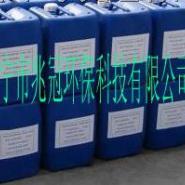 广西防城港反渗透膜RO专用清洗剂图片