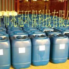 南宁兆冠环保公司◆供防城港缓蚀阻垢剂丨杀菌灭藻剂、反渗透膜阻垢剂图片