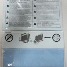 供应液晶显示器擦拭布