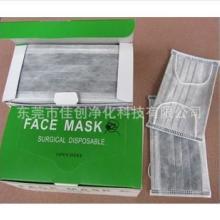 供应广东活性炭防护口罩