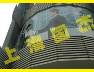 上海单空透写真户外网格布写真图片