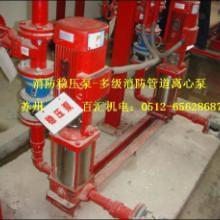 供应苏州消防水泵维修_消防泵维修保养_水泵轴承机封更换