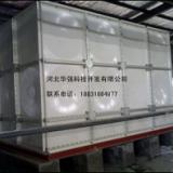 供应组合式玻璃钢水箱