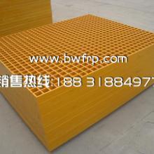 供应优质玻璃钢格栅就选华强玻璃钢格栅批发
