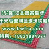 供应加工玻璃钢格栅盖板,加工玻璃钢格栅-设计加工玻璃钢格栅产品