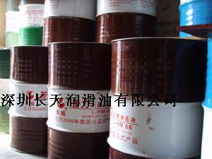 真空泵油图片/真空泵油样板图 (1)