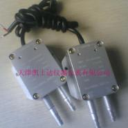 微差压传感器中点距离微压差变送器图片