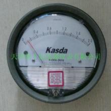 3KPa空气微压差表差压表现货价格昆山南京喷涂车间空气压差表图片