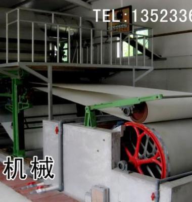 787型环保造纸机图片/787型环保造纸机样板图 (2)