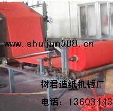 供应新一代无污染造纸机河南树君机械厂——13603443590图片