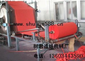 无污染造纸机图片/无污染造纸机样板图 (1)