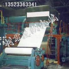供应新一代无污染造纸机河南树君机械厂——13603443590批发