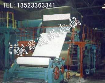 787型环保造纸机图片/787型环保造纸机样板图 (4)