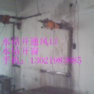 供应北京海淀区专业室内外承重墙拆除68605200