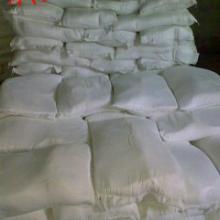 供应大量供应进口煅烧高岭土批发