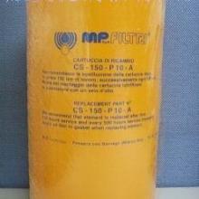 供应翡翠滤芯HP3204A03A-L4M500AL5P10