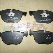 供应宝马X5/E70 X6/E71前刹车片原装正厂配件