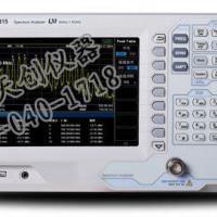 北京普源RigolDSA815频谱分析仪
