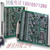 深圳线路板回收电子废料回收 电线回收 电脑件回收 新城废品回收