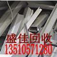 铝合金回收废铝回收铝条回收铝块图片