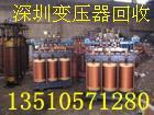 电子废料回收 电源回收变压器回收