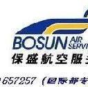 北京去布隆迪图片