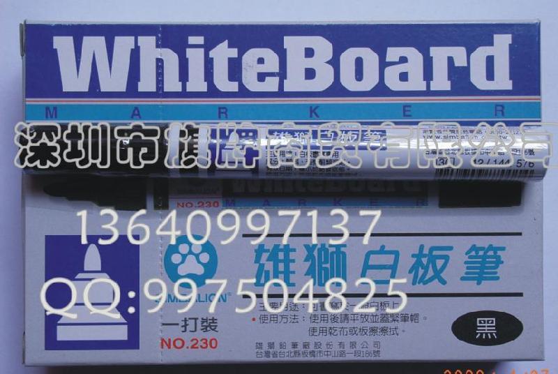供应雄狮白板笔NO.230 可添加墨水白板笔 环保白板笔