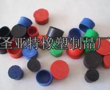 供应弹性帽山东橡胶帽生产橡胶帽生产厂