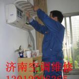 供应价格最低空调清洗保养清洗技术