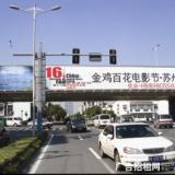供应高速路立柱/天桥广告