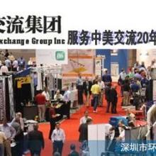 供应2015年美国农机设备贸易展览会