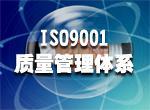 江西ISO江西OHSAS18000认证首选华中顾问