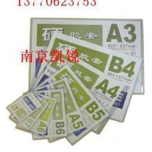 供应磁性硬胶套 磁性A4卡 磁性标牌磁性硬胶套磁性A4卡磁性标牌