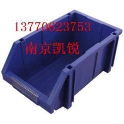 供应塑料盒 南京零件盒 环球牌零件盒塑料盒南京零件盒环球牌零件盒