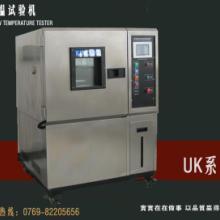 供应湿热试验箱,高低温湿热试验箱