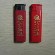 008磨砂广告打火机生产图片
