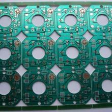 供应94HB单面纸板-单面线路板-单面玩具电路板