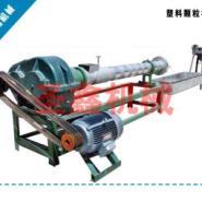 135型单机塑料造粒机价格/颗粒机图片