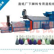 山东纸厂下脚料颗粒机器图片