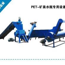 供应PET塑料颗粒机