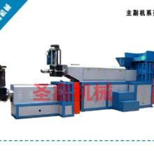 供应大型塑料造粒机批发