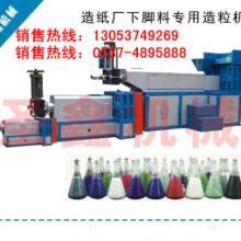 供应环保颗粒设备
