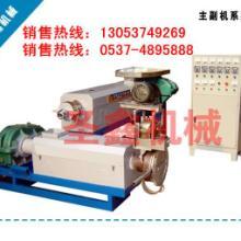 供应环保制粒机设备