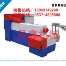 供应双螺杆环保颗粒机械设备