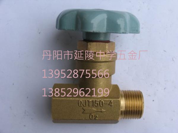 产品资讯 qjt150-4 气体管道直通式截止阀门  :黄铜 ,连接形式:螺纹图片