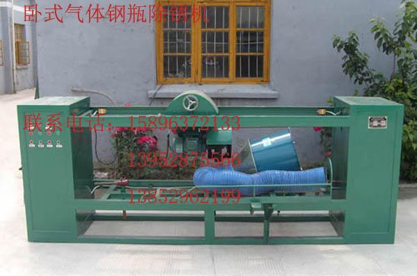 供应卧式气体钢瓶除锈机