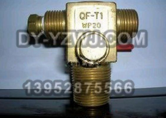 qf-t1天然气钢瓶阀图片