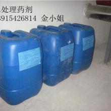循环水处理药剂供应商-中央空调循环水处理药剂供应厂家图片