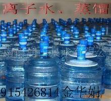 供应苏州地区哪里有卖蒸馏水,蒸馏水批发,蒸馏水厂家直销图片